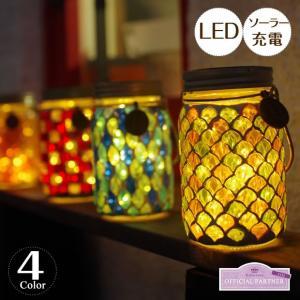 LEDをボトルに閉じ込めたきらきら輝くソーラーライト ガラスに色とりどりのモザイク模様を施した、華や...