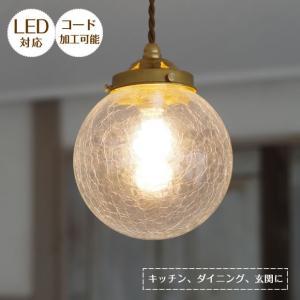 照明器具 アンティーク 1灯 ガラス ペンダントライト SPEND スペンド FC-313 SUNYOW サンヨウ|shop-askm