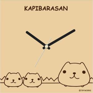 壁掛け時計 アートクロック シンプル ウォールクロック プレゼント スイープ カピバラさんベージュ|shop-askm