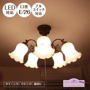 5灯 シーリングライト MUGUET ミュゲ Kishima キシマ GEM-6883
