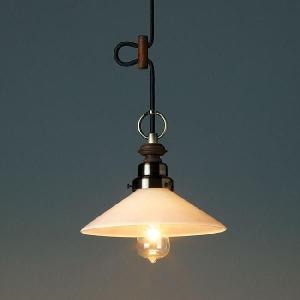 ペンダントライト 後藤照明 レトロ アンティーク 日本製 カプリコーン CAPRICORN  starlight GLF-3369