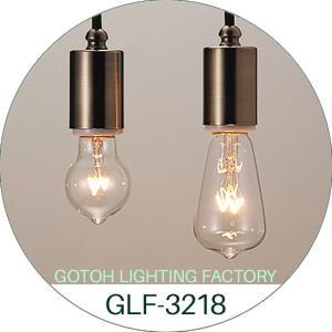 照明器具 ペンダントライト アンティーク レトロ 浪漫灯 レプリカ球 ブロンズ 真鍮 GLF-3218|shop-askm