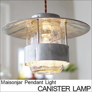 ペンダントライト アンティーク コースタル 照明器具 1灯 CANISTER LAMP キャニスターランプ GS-004T|shop-askm