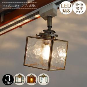 照明器具 ガラス シーリング スポットライト ライティングレール アンティーク Kostka コストカ LT-1356|shop-askm