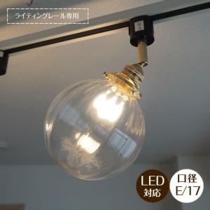 照明器具 ダクトレール ライティングレール専用 スポットライト 1灯 LED対応 kugel クーゲル|shop-askm