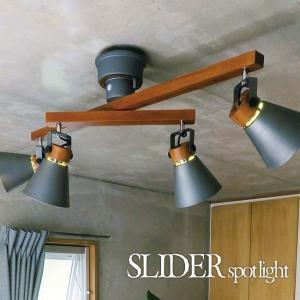 照明器具 LED対応 シーリングライト 北欧 スポットライト リモコン 4灯 SLIDER-SPOT スライダースポット|shop-askm