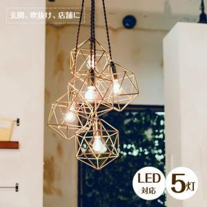 照明器具 レトロ ペンダントライト 吹き抜け Bleis5 ブレイス5 LT-3589 5灯|shop-askm