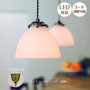 照明器具 アンティーク 北欧 ペンダントライト キッチン AminasS アミナスS LT-3597 1灯|shop-askm