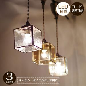 照明器具 LED ペンダントライト ガラス 北欧風 キッチンカウンター 1灯 Kostka コストカ lt-8965|shop-askm