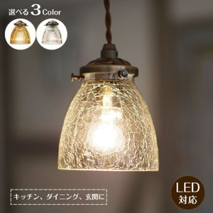 照明器具 LED ペンダントライト ガラス 北欧風 キッチンカウンター 1灯 Rudy ルディ lt-8970|shop-askm