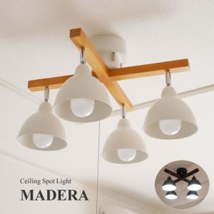 シーリングスポットライト LED対応 プルスイッチ リビング madera-cross マデラクロス 4灯|shop-askm