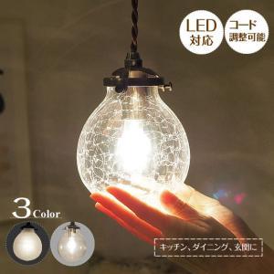 照明器具 ガラス ペンダントライト キッチン ライティングレール Marweles マルヴェル LT-9823 1灯|shop-askm