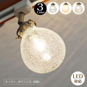 照明器具 ガラス シーリング スポットライト ライティングレール アンティーク Marweles マルヴェル LT-1360|shop-askm