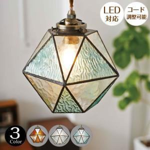 照明器具 LED ペンダントライト ステンドグラス ガラス 北欧風 1灯 Maryse マリーズ lt-9338|shop-askm