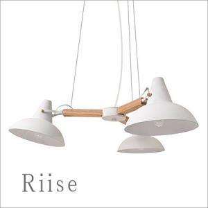 おしゃれ 照明器具 リビング ペンダントライト 北欧 天井照明 Riise リーセ|shop-askm