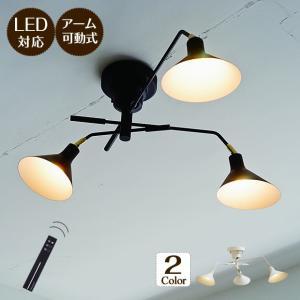 照明器具 リモコン シーリングライト 3灯 モダン スタイリッシュ RONNE ロネ LT-9518|shop-askm