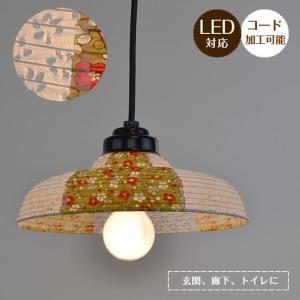 照明器具 ペンダントライト 和紙 1灯 小梅 SDP-244A 和室 彩光デザイン shop-askm