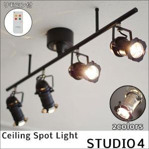 照明器具 シーリングスポットライト リモコン リビング 4灯 STUDIO4 スタジオ4 SL-001|shop-askm