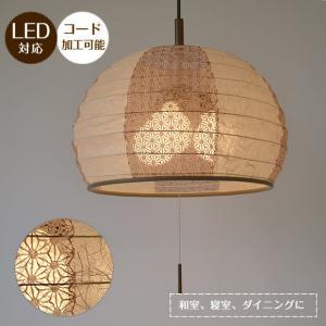 照明器具 ペンダントライト リビング 和室 8畳 和紙 3灯 ツインカラー SP3-1026 彩光デザイン|shop-askm