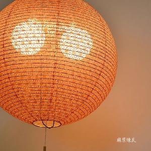 ペンダントライト 和風 日本製 和室 麻葉カラー和紙 SP2-1015 彩光デザイン 2灯 shop-askm