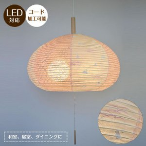 ペンダントライト 和風 照明器具 和紙 和室 うさぎピンク小梅桃 SP2-1018 彩光デザイン 2灯|shop-askm