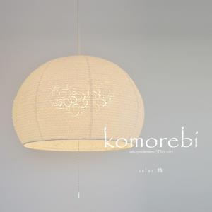 照明器具 ペンダントライト 8畳 和紙 3灯 椿 紅葉舞 美濃和紙クロス SP3-1083 和室 彩光デザイン|shop-askm