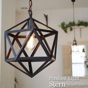 照明器具 LED対応 ペンダントライト 北欧風 アンティーク Stern シュテルン エジソン電球付き 60W|shop-askm