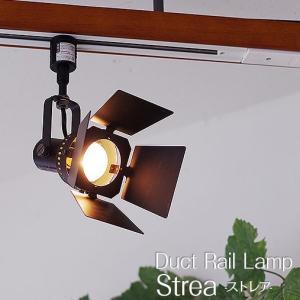 照明器具 ダクトレール ライティングレール専用 スポットライト 1灯 STREA ストレア LT-2392|shop-askm
