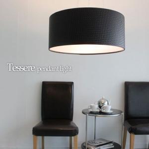 照明器具 北欧 LED対応 ペンダントライト リビング Tessere テセレ モダンデザイン 2灯|shop-askm