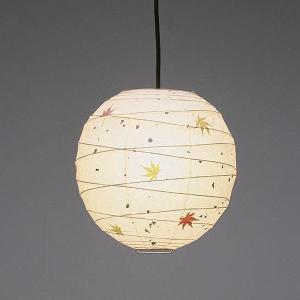 日本の伝統和紙の情緒ある提灯ランプ。 もみじと金粉を混ぜて漉いた和紙を使用しています。 明かりを灯す...
