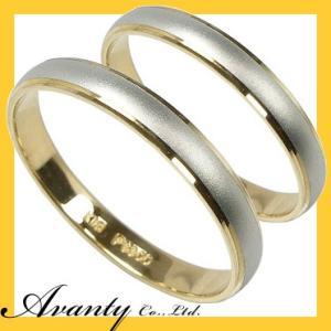 結婚指輪 プラチナ ペアセット マリッジリング ペアリング  1本目女性用、2本目男性用ともにプラチ...