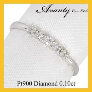 プラチナ900 Pt900 ダイヤモンド5石 0.1カラット(0.1ct)をセットしたダイヤモンドリ...