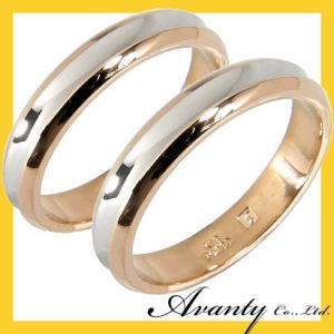 結婚指輪 プラチナ K18 マリッジリング ペアリング ペアセットです。地金貴金属は、プラチナ900...