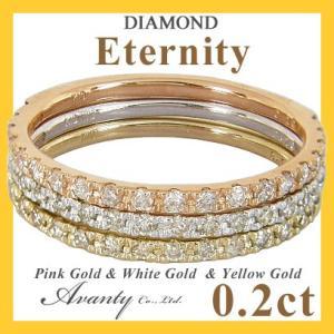 エタニティリング ダイヤモンドリング指輪 ダイヤ20石:0....