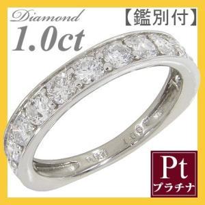 エタニティリング ダイヤモンド 指輪 リング 1カラット1ctのダイヤモンドを、Pt950 ハードプ...