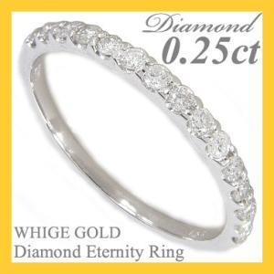 エタニティリング ダイヤモンド 指輪 リング K10ホワイトゴールド K10WG ダイヤモンド15石...