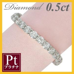 エタニティリング ダイヤモンド 指輪 リング プラチナ900 Pt900 ダイヤモンド15石 0.5...