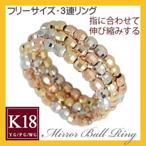 K18のミラーボールを伸び縮みするワイヤーに通し、指の太さや形状に合わせてサイズ調整が出来る、K18...
