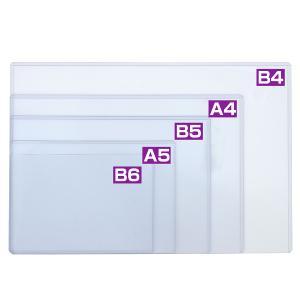 POPカードケース ハ-ド B6