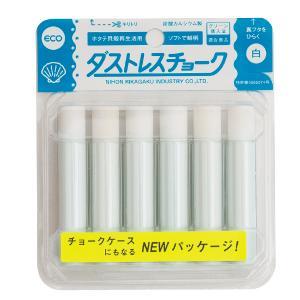 ダストレスチョーク 6本パック ホワイトの関連商品6