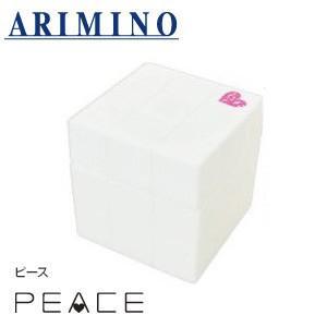 ■ARIMINO PEACE 〜アリミノ ピース シリーズ〜■<br /> <br...