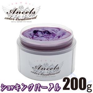エンシェールズ カラーバター 200g 【ショッキングパープル】(カラートリートメント マニックパニック)|shop-beautiful-life