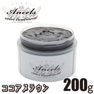 エンシェールズ カラーバター 200g 【ココアブラウン】(カラートリートメント マニックパニック)|shop-beautiful-life