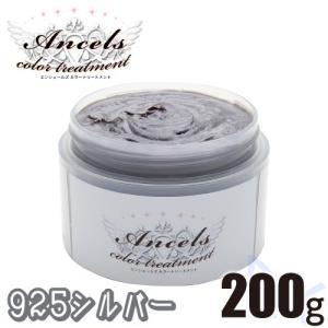 エンシェールズ カラーバター 200g 【925シルバー】(カラートリートメント マニックパニック 人気色のシルバー)|shop-beautiful-life