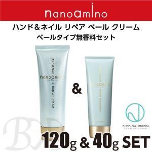 商品名 ナノアミノ ハンド&ネイルリペアベールクリーム 無香料   商品説明 □ナノ...