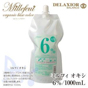 千代田化学 デラクシオ ミルフィ オキシ 6% 1000m ヘアカラー 2剤 カラー剤 美容室用業務用品|shop-beautiful-life