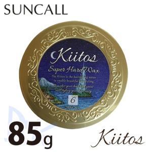商品名 サンコール キートス スーパーハードワックス 6 85g  商品説明 魔法のように髪本来の美...