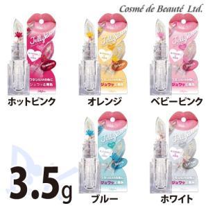 商品名 ジェリキス フラワーリップティント 3.5g  商品説明 PHや唇の水分量によって発色が変わ...