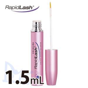 正規品 ラピッドラッシュ 1.5mL まつ毛美容液...