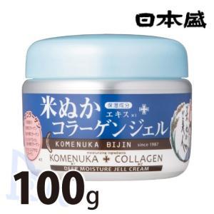 日本盛 米ぬか美人 コラーゲンジェル 100g|shop-beautiful-life